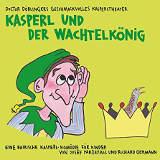 Kinder-CD mit Kabarett-Stars  © rec star
